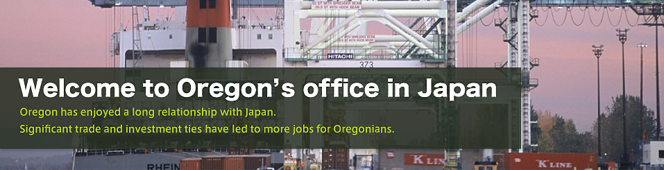 Welcome to Oregon's office in Japan